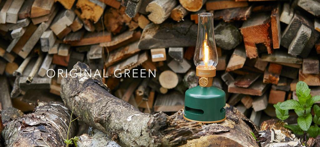Morimori LED Lantern Speaker ORIGAL GREEN