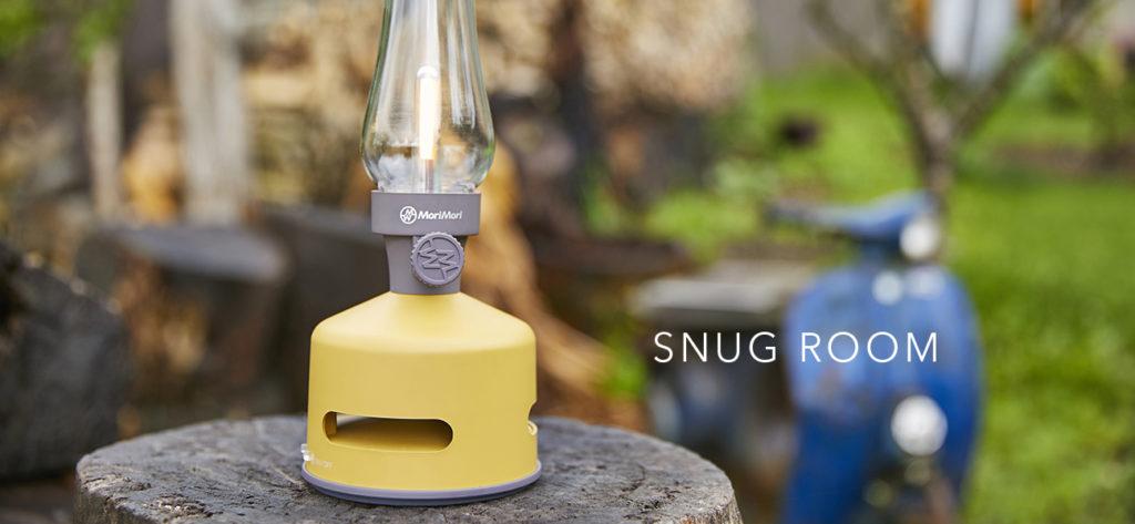 Morimori LED Lantern Speaker SNUG ROOM