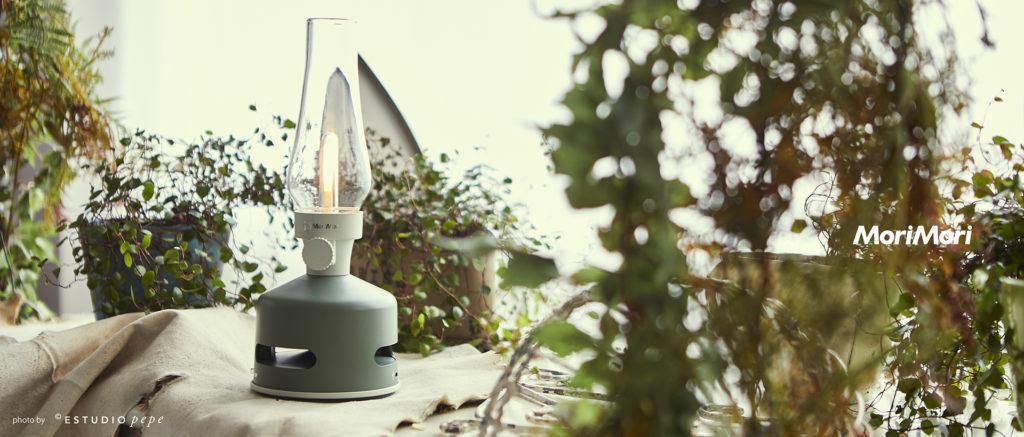 Morimori LED Lantern Speaker House Garden